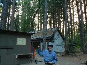 wjmt-day1-dave-signals-day1-scenic-toilet.jpg (416668 bytes)